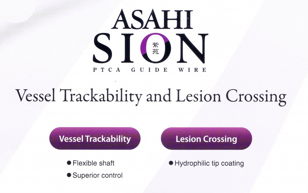Sion Vessel trackability-1