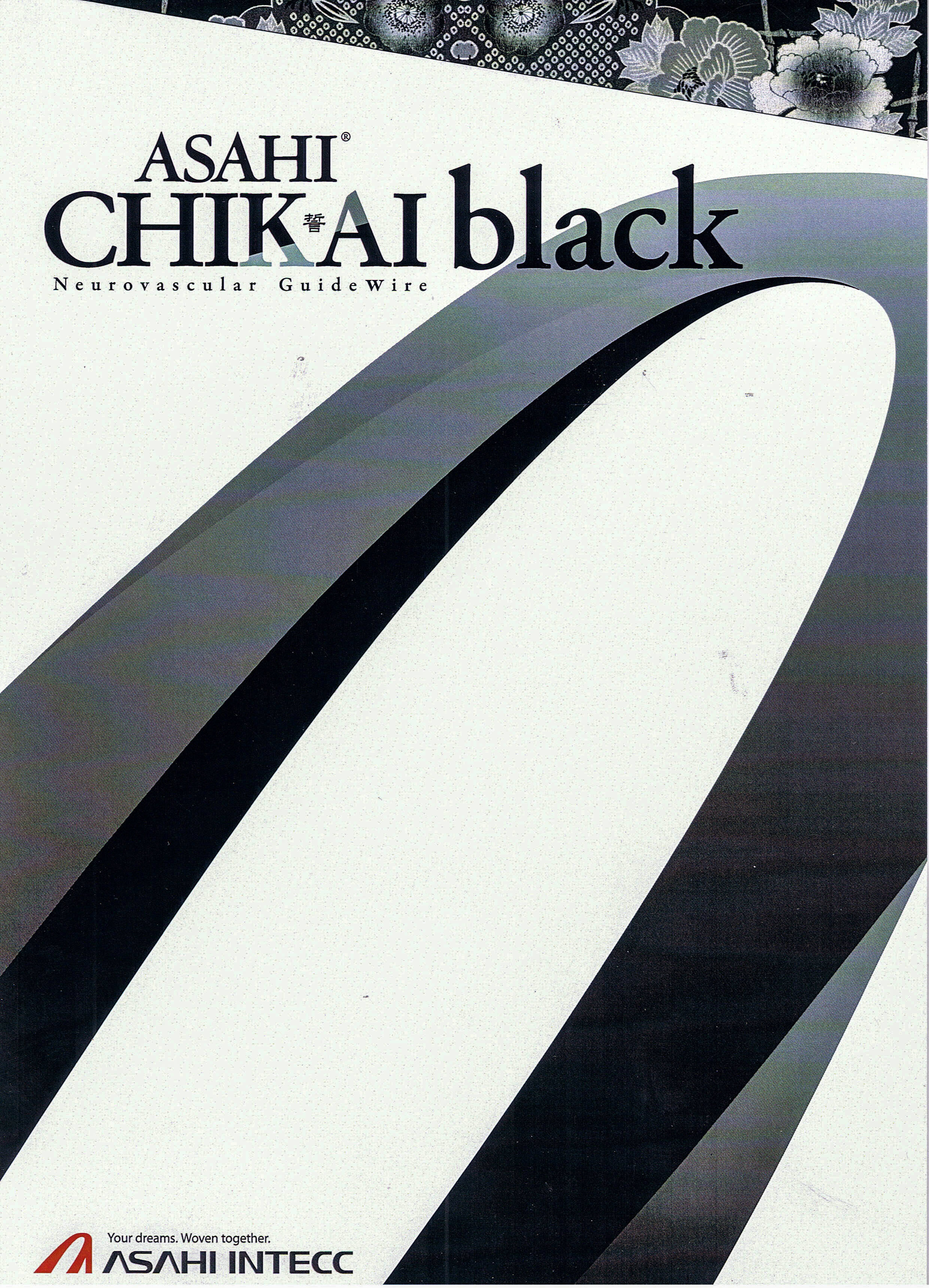 Chikai Black Neuro Guidewire