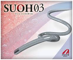 Asahi Suoh 03